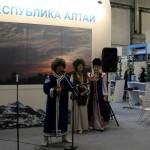 Стенд Республики Алтай