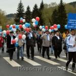 6 тысяч человек приняли участие в первомайской демонстрации: фоторепортаж