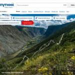 По версии нового поисковика, это – река Котуйкан в Красноярском крае
