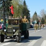 Горно-Алтайск отметил День весны и труда (фото)