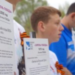 В Майме прошла акция «Сирень Победы» (фото)