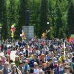 Около 5 тысяч ребятишек отпраздновали День защиты детей в Горно-Алтайске (фото)