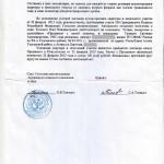 Глава Акташа продал муниципальную квартиру за 100 рублей