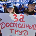 Профсоюзы провели митинг в Горно-Алтайске (фото)