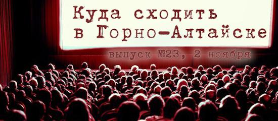 Екатерина Шаврина, «Играй, гармонь», «Ночь искусств» и три спектакля: куда пойти на этой неделе