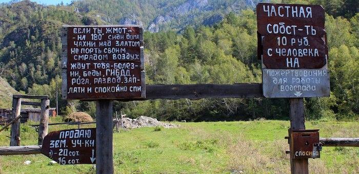 В правительстве обсудили итоги туристического сезона