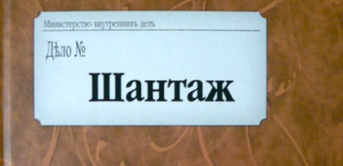 Артыбашского депутата оштрафовали за шантаж