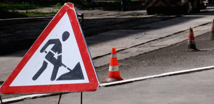 В районе Синего Яра отремонтируют пять километров дороги