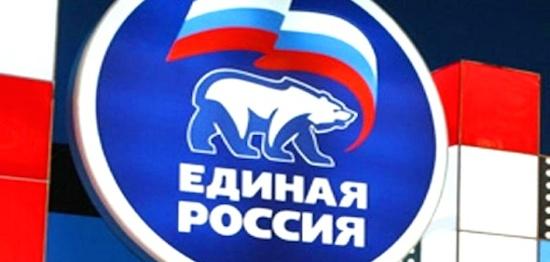 В Республике Алтай у единороссов поменяется лидер