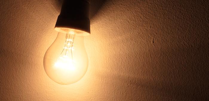 Энергетики ограничат электроснабжение в нескольких селах