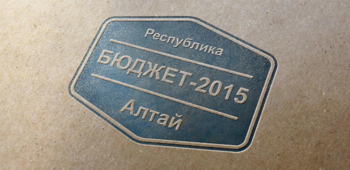 В бюджет республики поступило 2,2 млрд рублей доходов