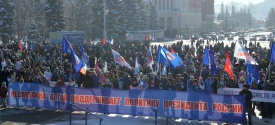 В Горно-Алтайске отметили День народного единства