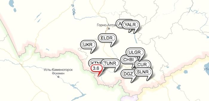 В Усть-Коксинском районе зарегистрировано землетрясение
