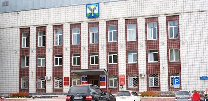 В администрации Майминского района произошли кадровые перестановки