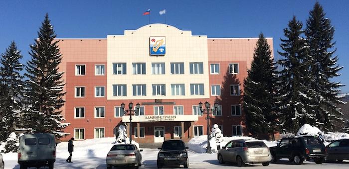 В структуре администрации Горно-Алтайска произойдут серьезные изменения