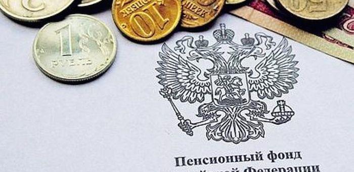 Выплату в размере 5 тыс. рублей получат все пенсионеры