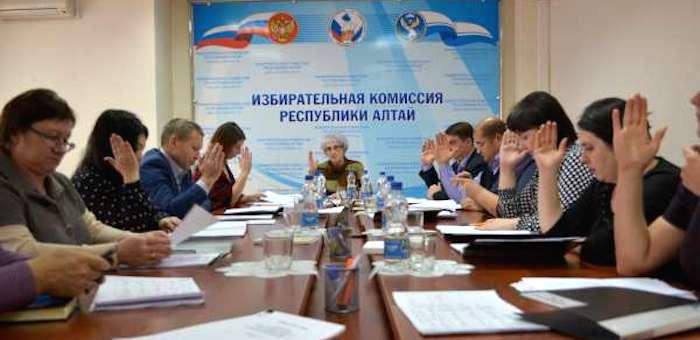Назначены председатели семи муниципальных избиркомов