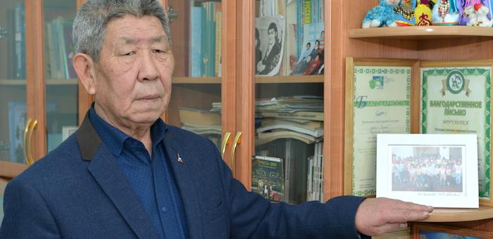 В Горно-Алтайске прошел творческий вечер Кулера Тепукова