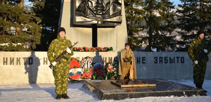 В Горно-Алтайске отметили День Неизвестного солдата