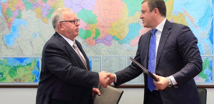 Республика Алтай заключила соглашение с Рослесхозом