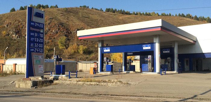 На «Алтайтранснефти» началась процедура банкротства