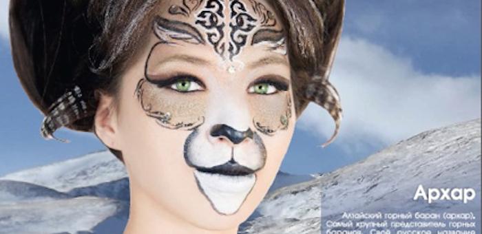 Сайлюгемский парк выпустил календарь с финалистками конкурса красоты в образе редких животных (фото)