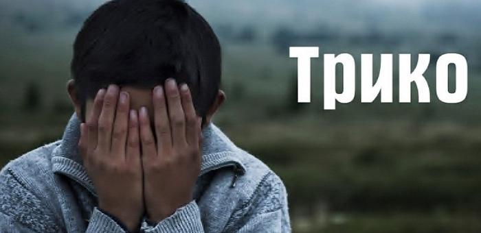Фильм алтайского режиссера Михаила Кулунакова получил приз фестиваля этнического кино
