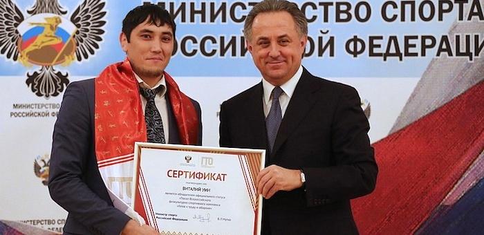 Мутко вручил Уину сертификат Посла ГТО