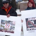 В Горно-Алтайске прошел пикет против «Платона»