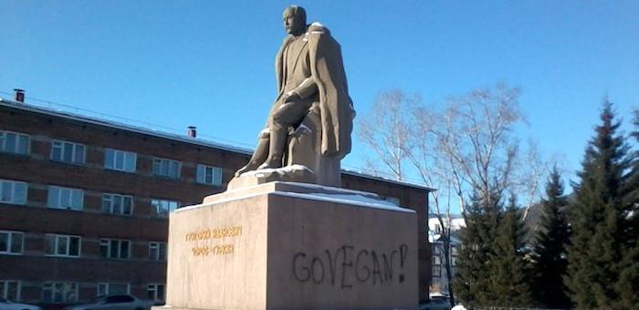 Вандалы изрисовали памятник Чорос-Гуркину