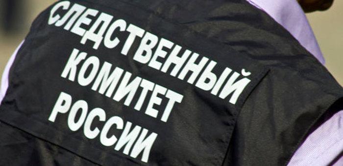 За гибель шахтера будут судить заместителя главного инженера ОАО «Рудник Веселый»