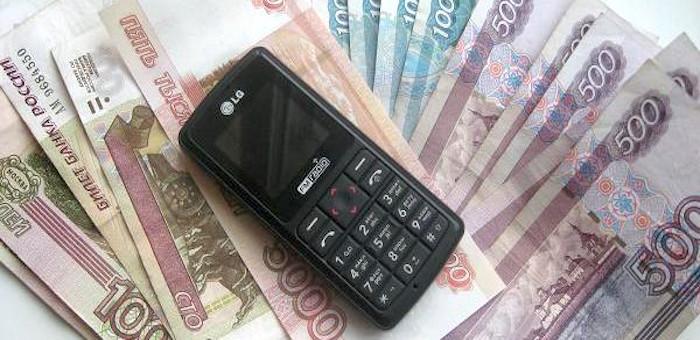 Жулики с помощью мобильного банка выманили у жительницы Каракола 8 тыс. рублей