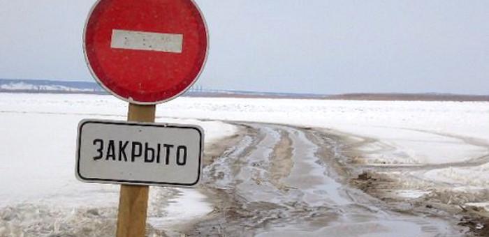 В Республике Алтай до сих пор нет официально открытых ледовых переправ