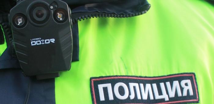 Сотрудников госавтоинспекции оснастили видеофиксаторами