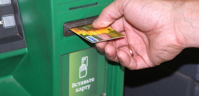 Жительницы Горно-Алтайска продолжают попадаться на уловки мошенников с онлайн-банком