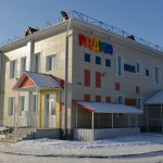 В Майме открыли новый детский сад (фото)