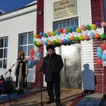 В Ябогане открыли дом культуры (фото)