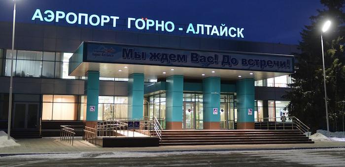 Горно-Алтайский аэропорт планирует запустить рейсы в Омск