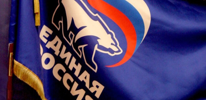 В Республике Алтай пройдет декада приема граждан