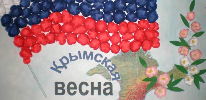 Молодежная акция #КрымскаяВесна стартует на Алтае