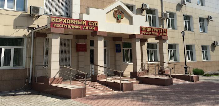 Верховный суд оставил Облогина под домашним арестом