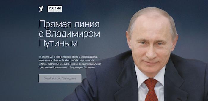 Жители Горного Алтая пожаловались Путину на высокие цены и жуликов
