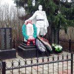 В Подмосковье обнаружены останки солдата, призванного из Курунды и погибшего в 1941 году