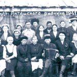 Горный Алтай: Вклад в Победу