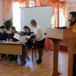 В школе-интернате прошла викторина на знание истории Великой Отечественной войны