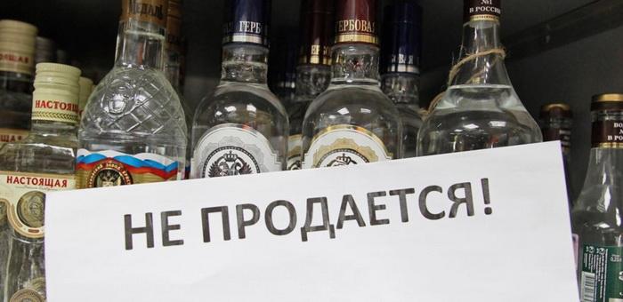 Власти запретили продажу алкоголя в городе и пригородах в дни празднования Эл Ойына