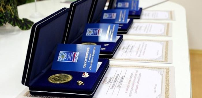 70 семей получат медаль «За любовь и верность»