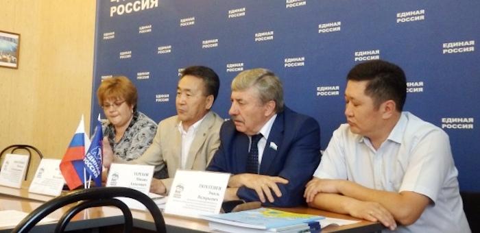 «Единая Россия» начала формировать предвыборные штабы