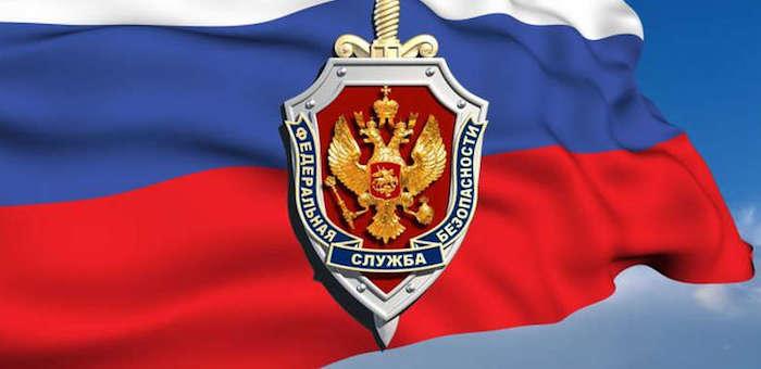 В Республике Алтай сменился руководитель управления ФСБ