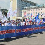 В Горно-Алтайске отметили День России (фото)